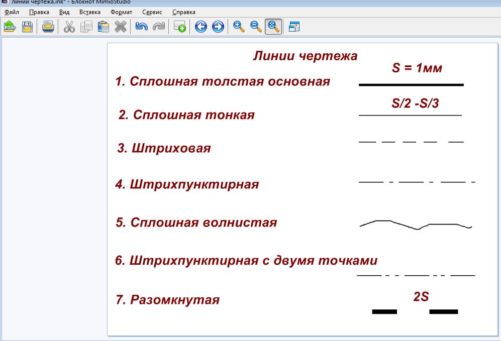 Как из формата а4 сделать а1 в ворде